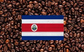 Америка. Коста-Рика