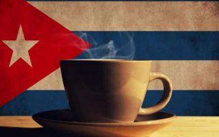 Америка. Куба