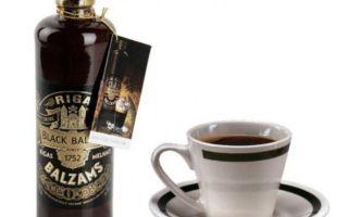 Кофе с виски по-рижски
