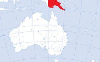 Азия. Папуа-Новая Гвинея