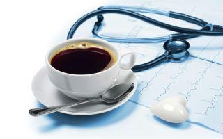 О влиянии кофе на разные системы организма в фактах и мнениях