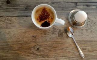 Кофейная изюминка с яичным желтком