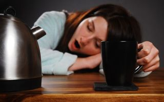 Как кофе влияет на сон