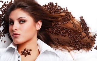 Использование кофе для волос