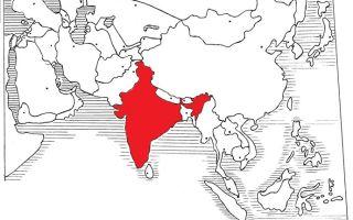 Азия. Индия