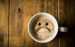 Негативное влияние кофе на здоровье: почему может стать плохо?