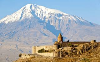 Армянский кофе