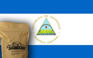Америка. Никарагуа