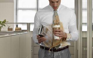 Выведение кофейных пятен в домашних условиях