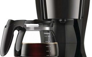 Кофеварка Philips hd7467 20: не инновационная, но практичная и удобная