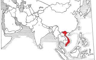 Азия. Вьетнам