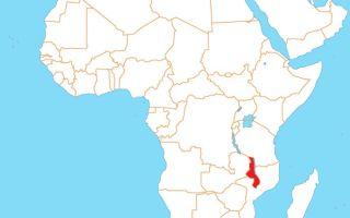Африка. Малави