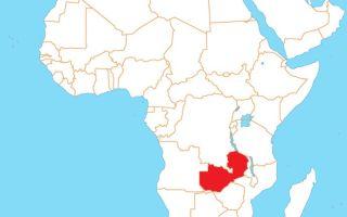 Африка. Замбия