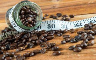 Употребление кофе во время диеты