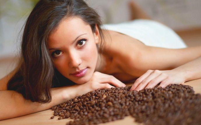 кофе в косметических целях