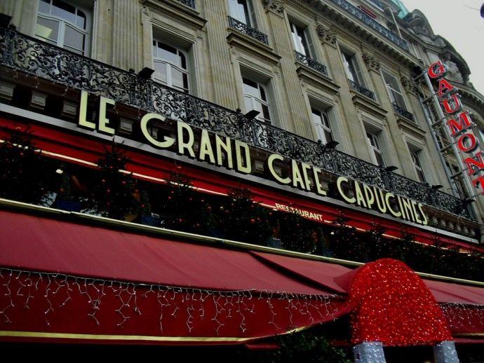кофейня в Париже