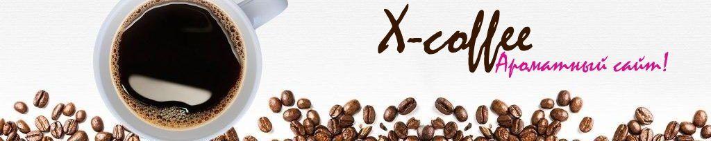 X-coffee