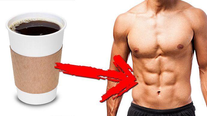 влияние кофе на вес