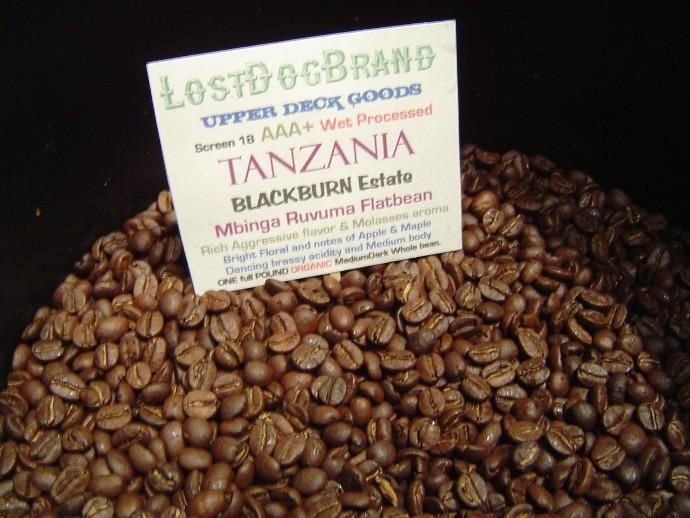 Танзания. Кофе