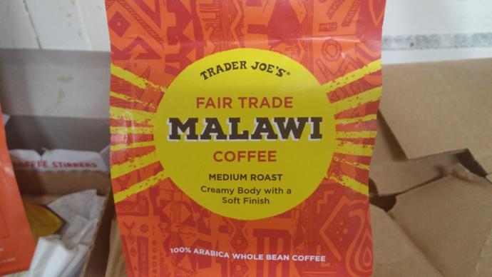 малавийский кофе