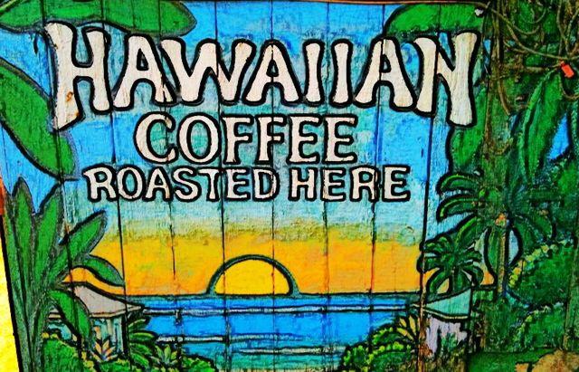 Гавайский кофе