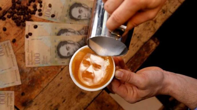 Портрет на кофейной пенке Мадуро