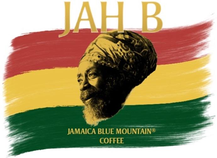 Ямайкий кофе блю маунтин